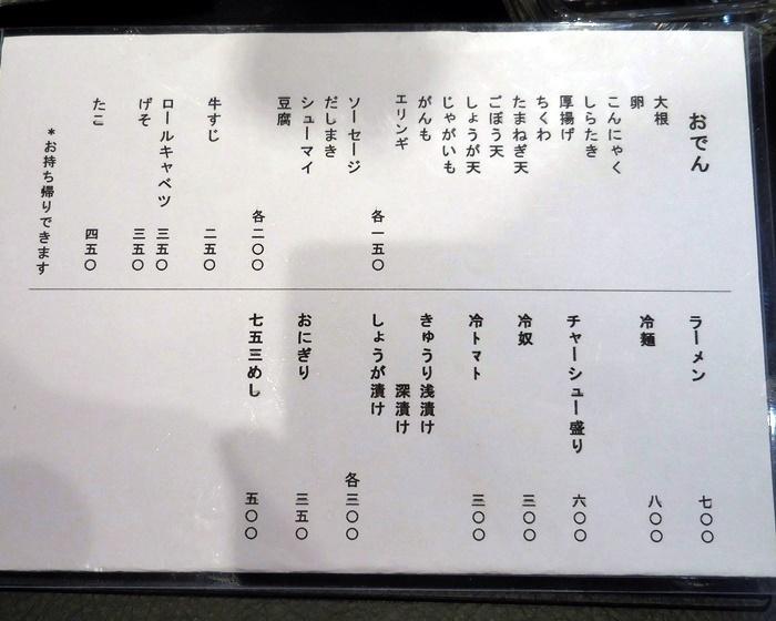 DSCN3353.JPG
